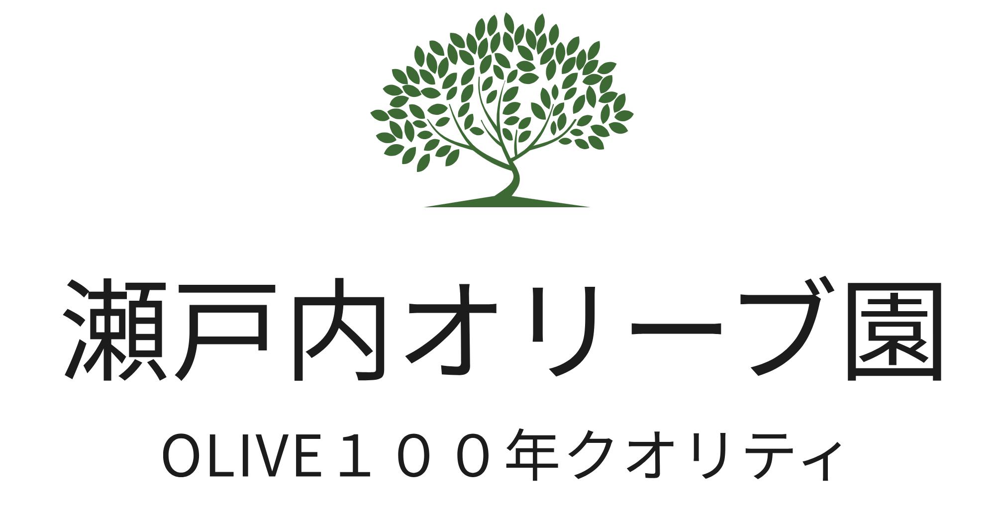 瀬戸内オリーブ園2(仮)ロゴ